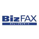 bizfax_logo