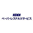 efax_logo